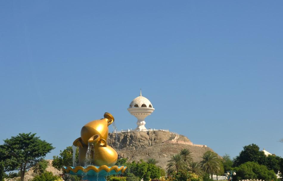 riyam monument i muscat